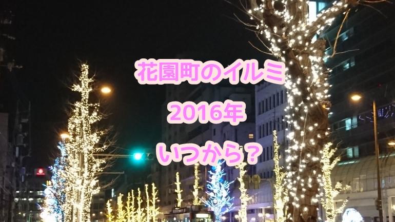s-2015photo001