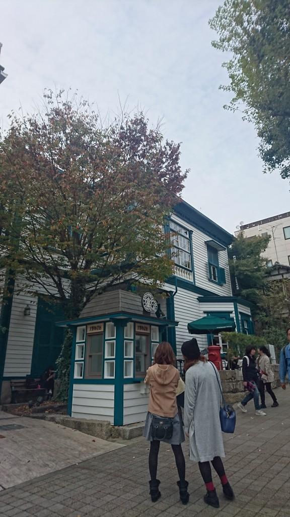 スタバ神戸北野異人館店